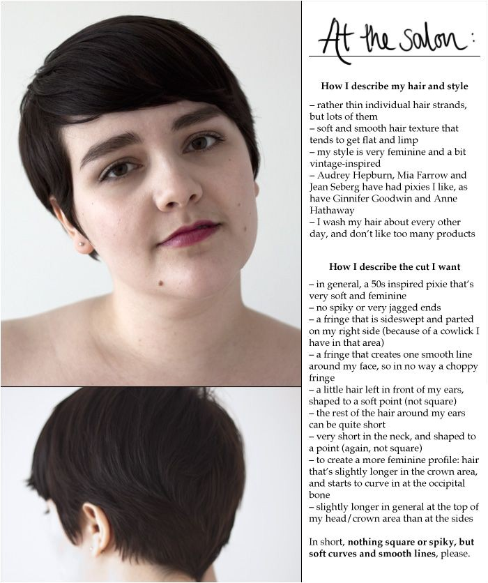 pixie cut round face