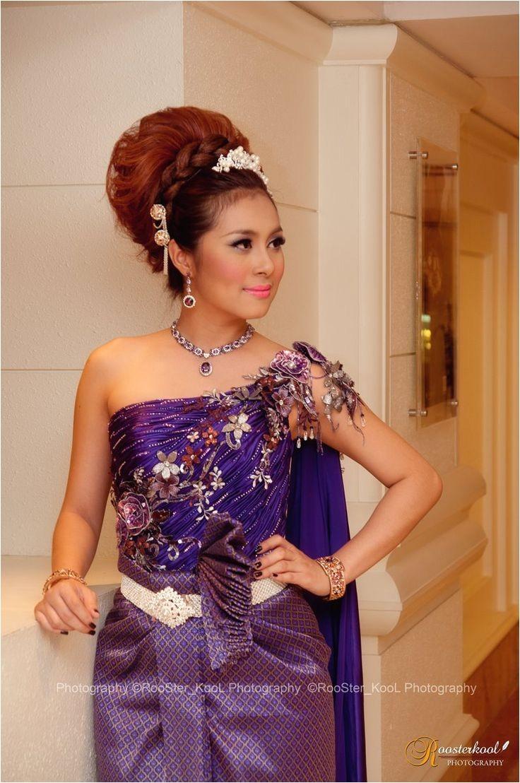 cambodia brides
