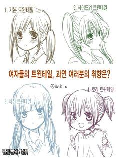 Manga Drawing Drawing Tips Manga Art Drawing Hair Anime Ponytail How To Draw Anime Hair Anime Girl Hairstyles Anime Expressions Chibi Learn Drawing