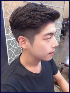 Hairstyles for asian Men Unique Korean Men Hairstyle Catalogue Luxury 19 Popular asian Men