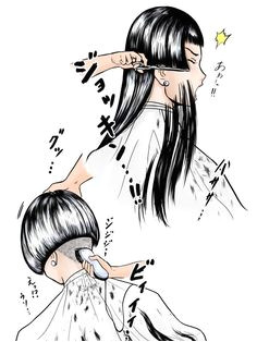 Image Anime Haircut Crop Haircut Fade Haircut Pinterest Haircuts Shaved Nape