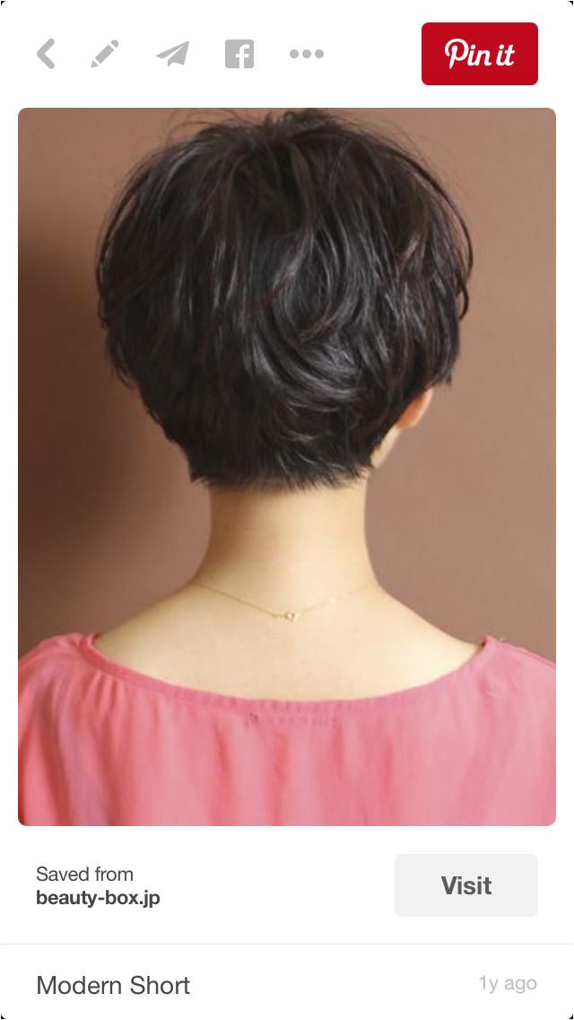 Cute Short Haircuts Cute Hairstyles For Short Hair Curly Hair Styles Straight Hairstyles