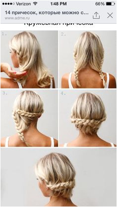 Cute Hairstyles Braided Hairstyles Hairstyle Ideas Braided Updo Braided Crown Lace