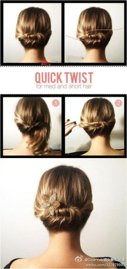 Part hair twist one half and pin twist the other half and pin behind first decorate with a barrette Quick twist bun for medium length hair
