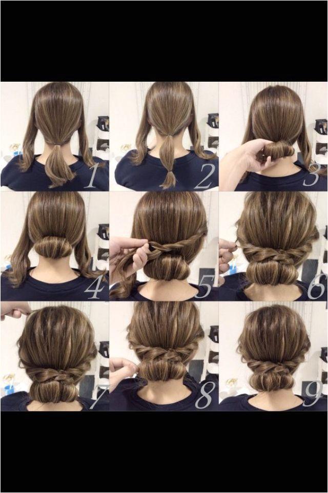 Пучок корзинка Hair Pinterest