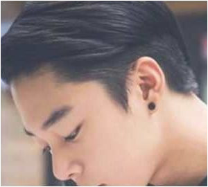 Asian Mens Hairstyles 24 Chinese Hairstyle Plan