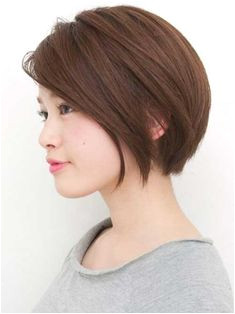Asian Hairstyles For Oval Faces 2019 Asian Hairstyle