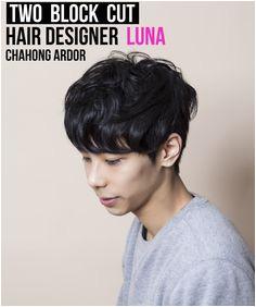 Two block cut men man hair beauty cut chahongardor Korean