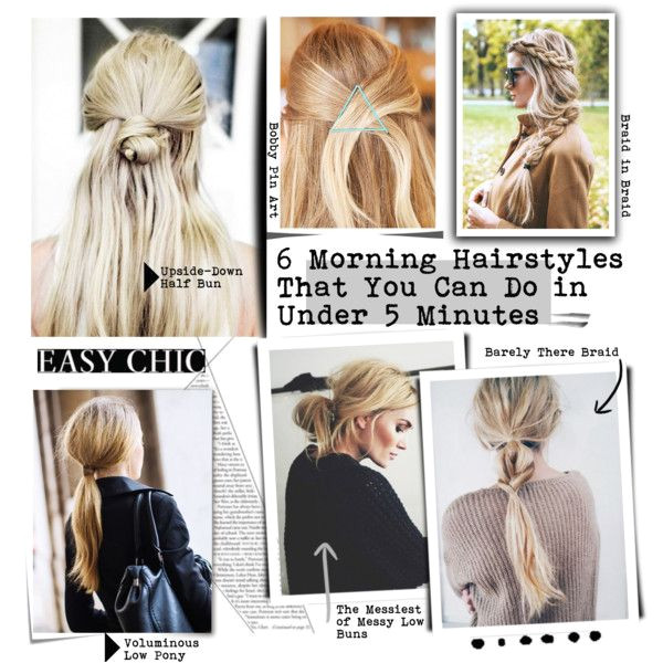 6 Morning Hairstyles That You Can Do in Under 5 Minutes by hamaly