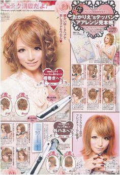 Saica Short Gyaru Hair Styles My hair is this length can