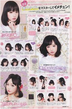 Kawaii Hairstyle Mais Japanese Hair Tutorial