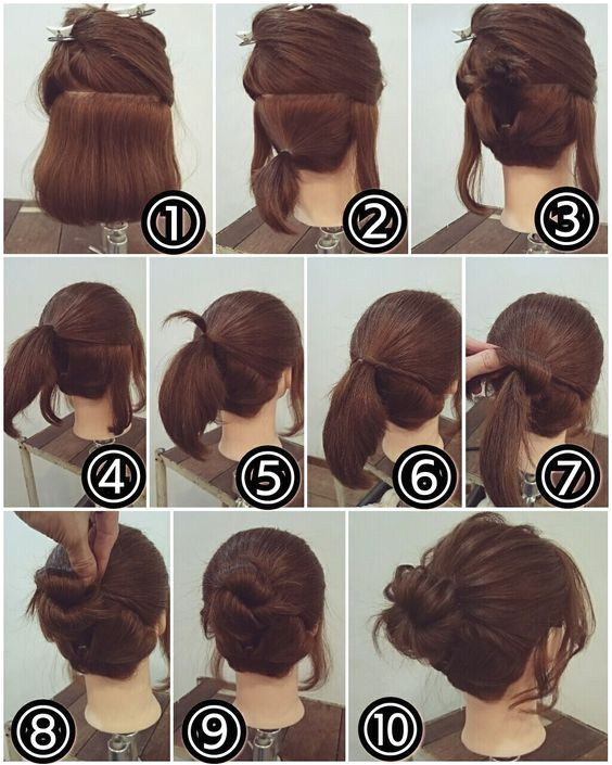 Diy Hairstyles Buns Easy Bun Hairstyle for Short Hair Makeup Mania