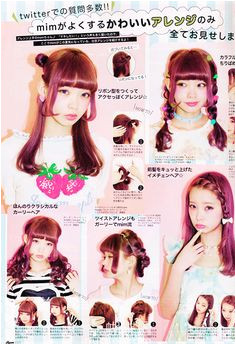 Girls Can Be Cute ♥ Kawaii Hairstyles Girl Hairstyles Cool Hairstyles For Girls