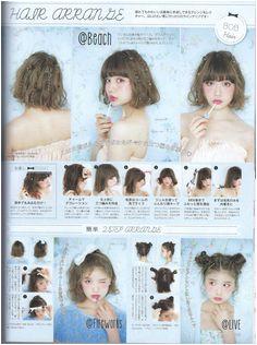 Fun and Kaw Japanese Short Hair Japanese Haircut Asian Hair Kawaii Hairstyles
