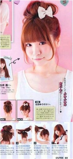 Kawaii Hairstyle Kawaii Hairstyles Plaits Hairstyles Pretty Hairstyles Gyaru Hair Hair Inspo
