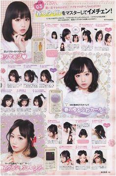 Kawaii Hairstyles No Bangs 804 Best Kawaii Hairstyles Images In 2019