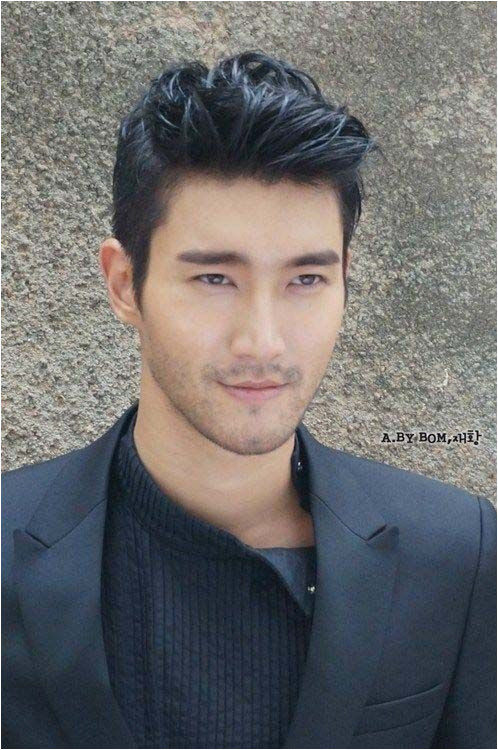 Korean celebrities hairstyle idea