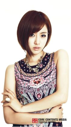 Eunjung Korean Beauty Asian Beauty South Korean Women Mundo Fama Corea Korean