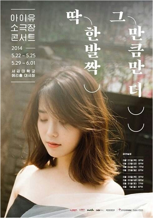 งามงด Korean Haircut Medium Korean Short Hairstyle Iu Hairstyle Cute Hairstyles