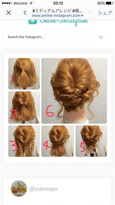 Shoulder length braid updo More Bob Hair Updo Braided Updo For Short