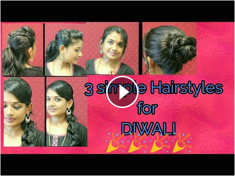 Diwali special hairstyles 3 cute simple hairstyles puff hairstyle Malayalam