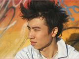 Cool Hairstyles for asian Guys asian Guy Short Hair Fresh Hairstyles for asian Hair Idea Drake