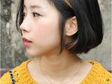 Cute A Line Bob Haircuts Stylish asian Cute A Line Bob Hairstyle Hairstyles Weekly