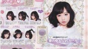 Cute Japanese Hairstyles for School 804 Best Kawaii Hairstyles Images In 2019