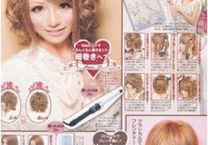 Cute Japanese Hairstyles Tutorial 303 Best Japanese Magazines Images On Pinterest
