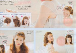 Cute Japanese Hairstyles Tutorial A Collection Of Hair Makeup & Nails Tutorials From Magazines In