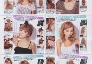 Cute Japanese Hairstyles Tutorial asian Hair Tutorial Lovely 70 asian Girl Hairstyles Lovely tomboy