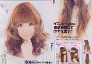 Cute Japanese Hairstyles Tutorial Japanese Hairstyles 3 Hair In 2018 Pinterest