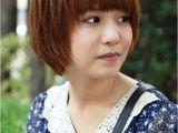 Cute Kpop Hairstyles Cute Short Korean Bob Hairstyle