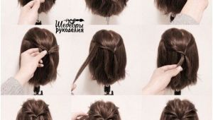 Easy Hairstyles for Short Hair Diy Новини Hair and Nail Goals In 2018 Pinterest