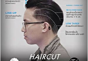 Men S Haircut Style Guide 63 Best Images About Diagram Haircut On Pinterest