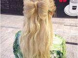 Prom Hairstyles Half Up Half Down Curly with Braid Prom Hairstyles Side Curls with Braid 25 Simple and Stunning Updo